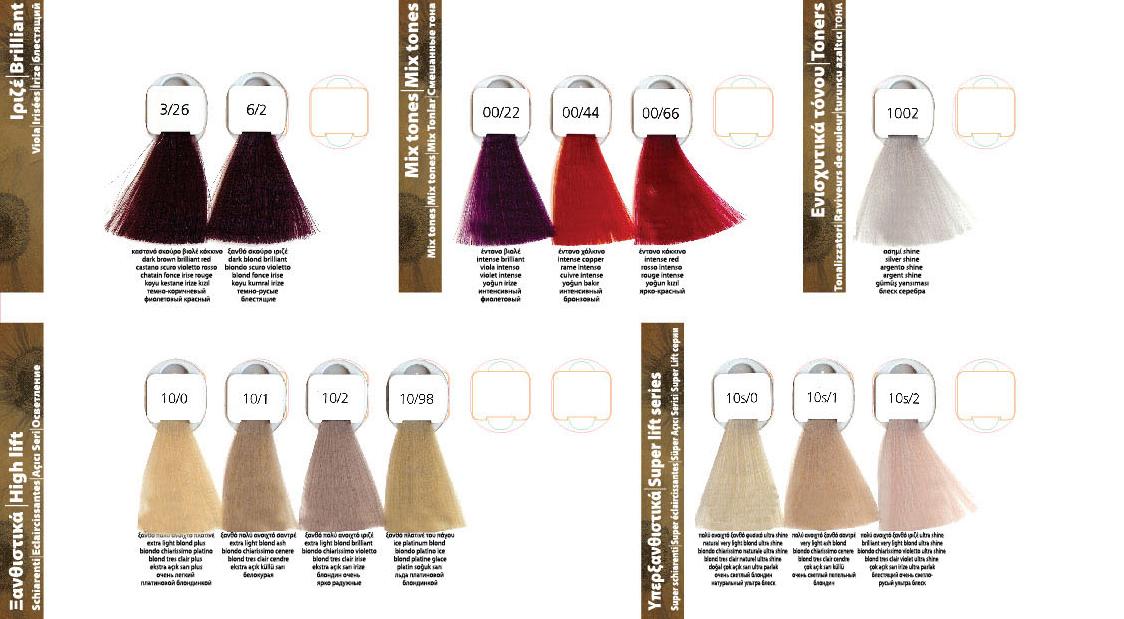 χρωματολόγιο-HERBORIA-clip_FINNAL