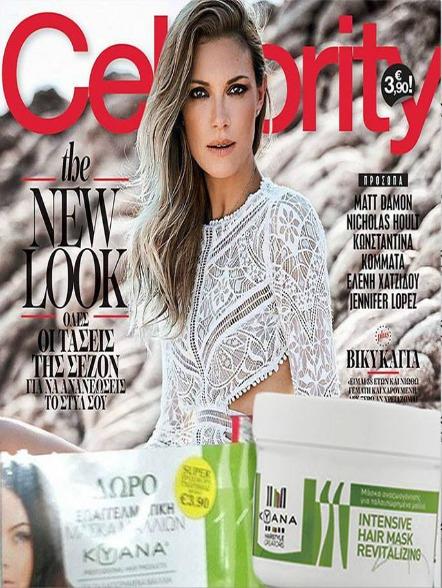 celebrity-magazine