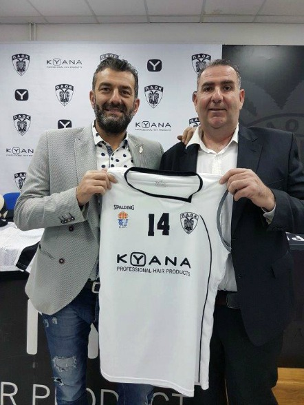 paok-kyana-first-page
