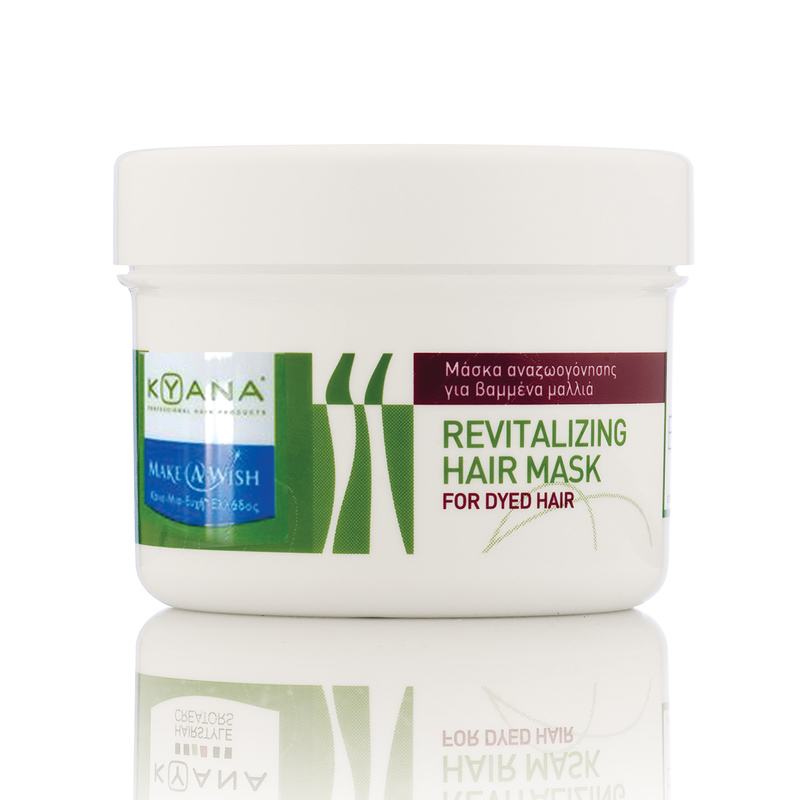 kyana_make_a_wish_revitalizing_hair_mask