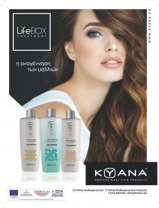 kyana_lifebox_treatment_shampoos
