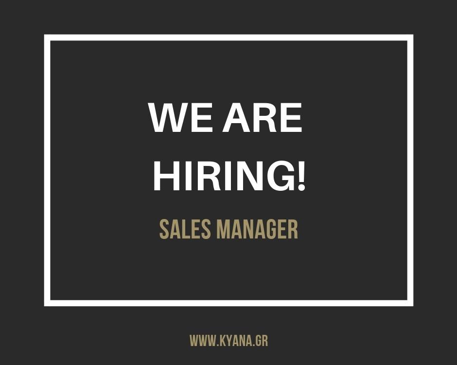 kyana-job-alert-WE-ARE-HIRING