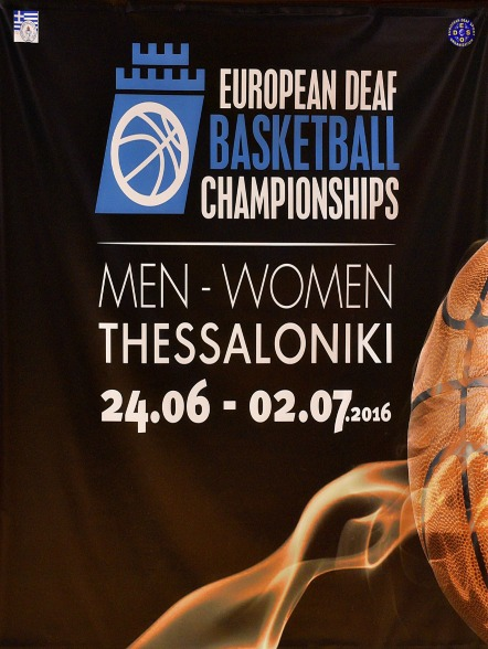 european deaf basketball champion