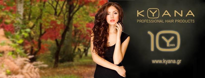 kyana_autumn