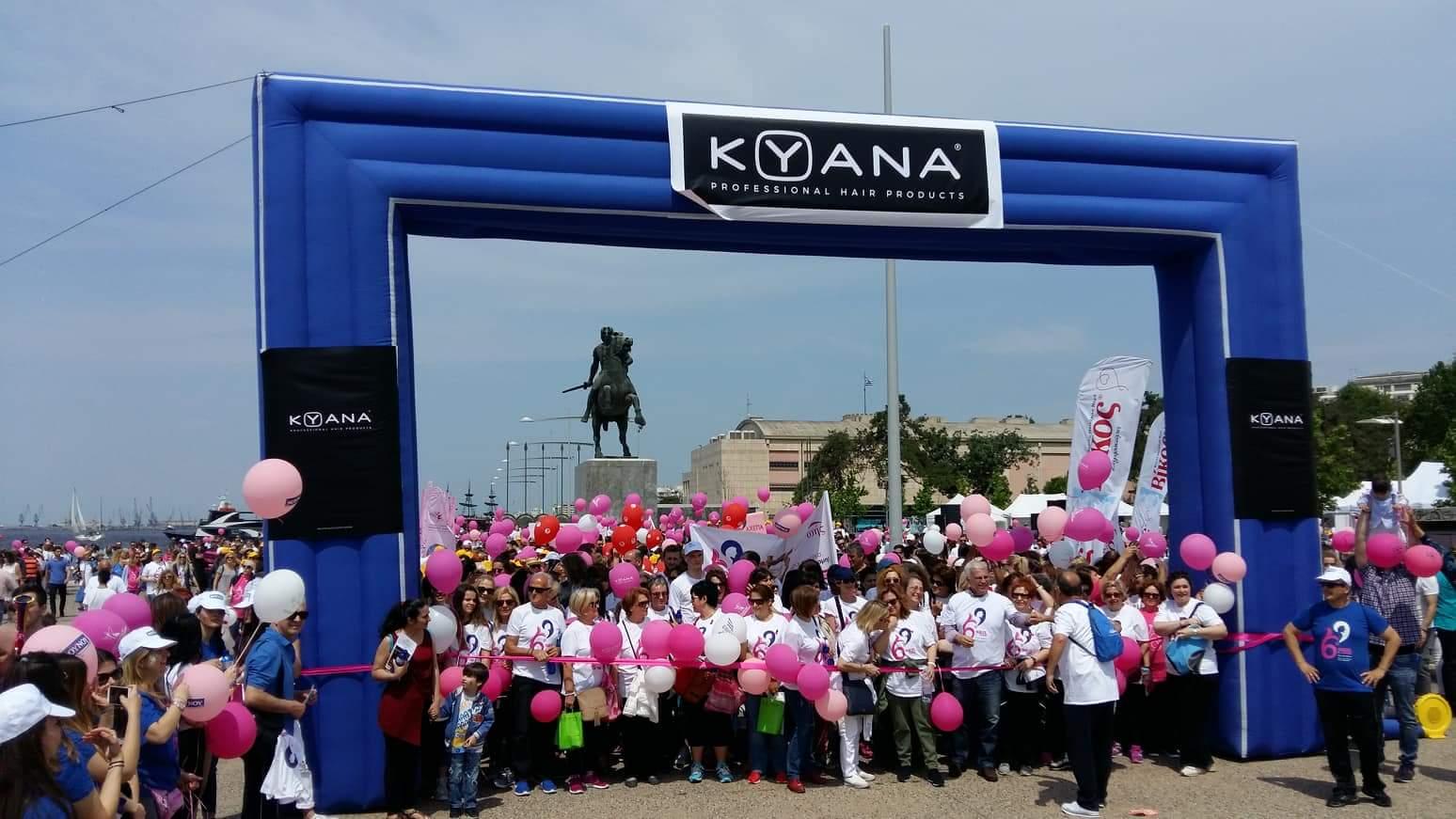 kyana-xorigos-sail-for-pink-5