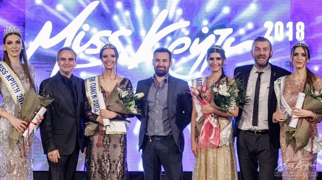 miss-kriti-kyana-xorigos-2018