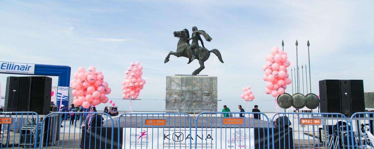 kyana_sail_for_pink_001