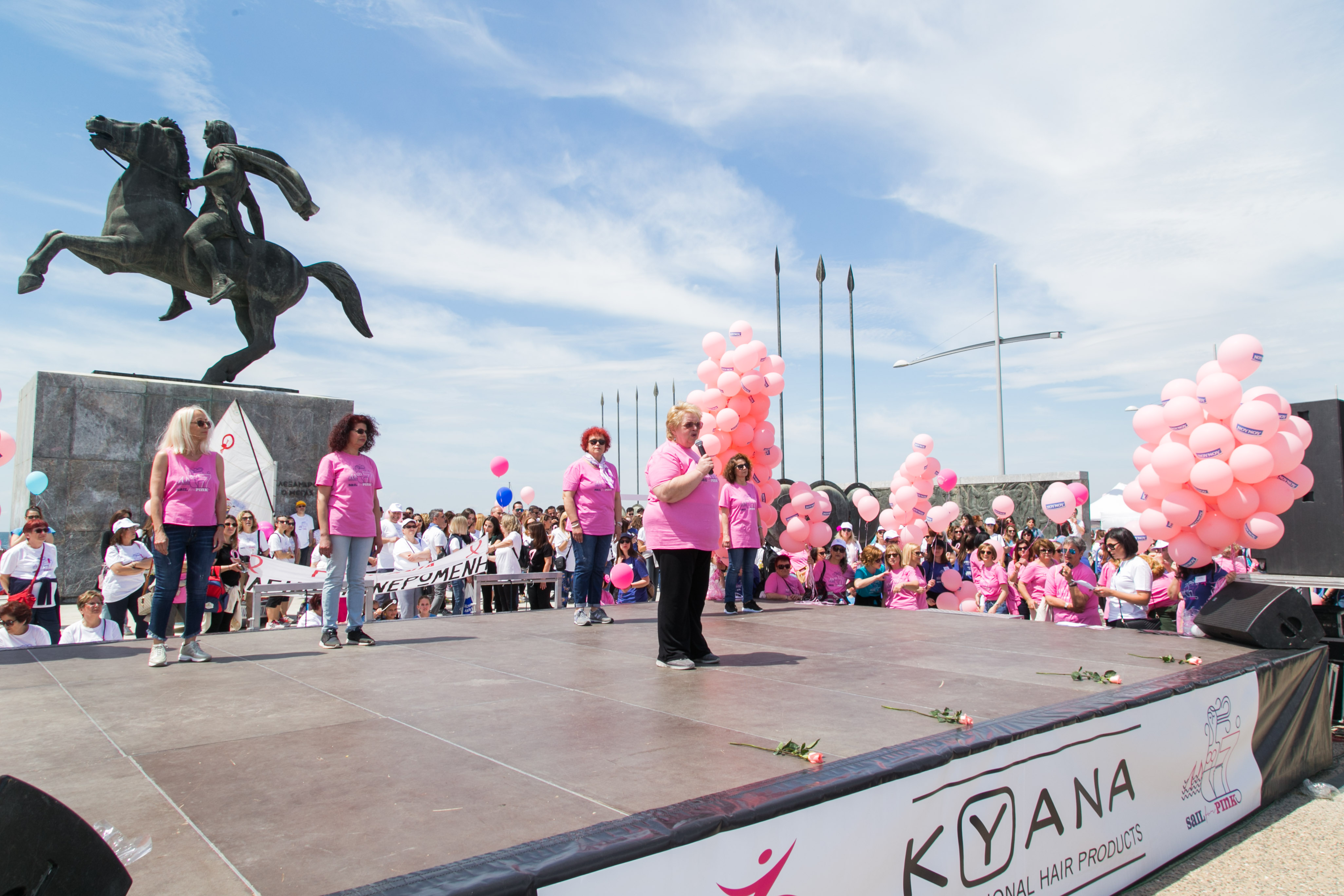kyana_sail_for_pink_224