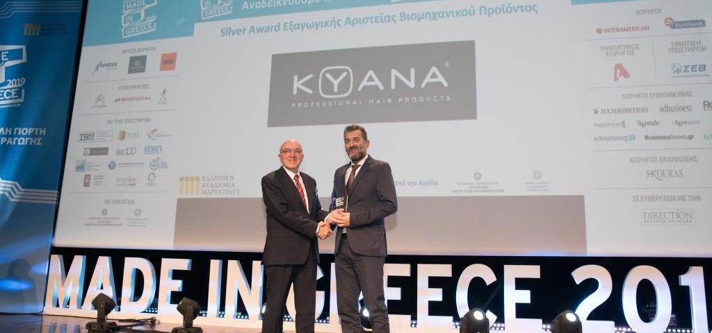 ΚΥΑΝΑ-made-in-greece-awards-2019