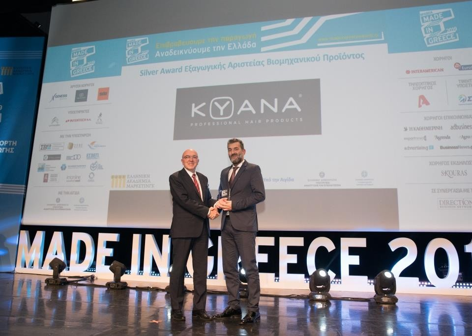 ΚΥΑΝΑ-made-in-greece-awards-2019