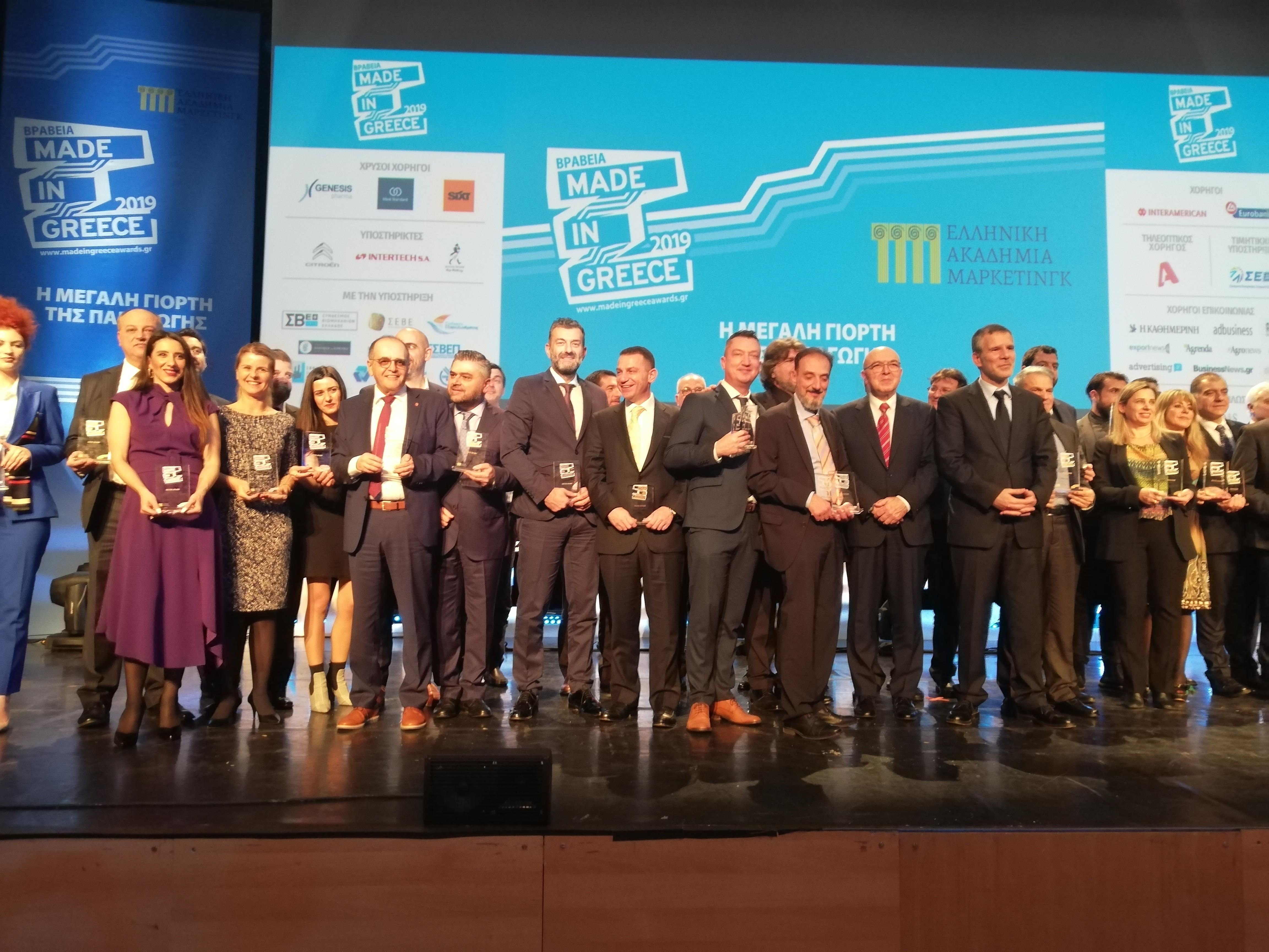 ΚΥΑΝΑ-made-in-greece-awards